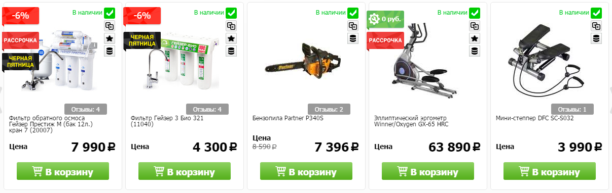 Купоны Techport в Дрезне